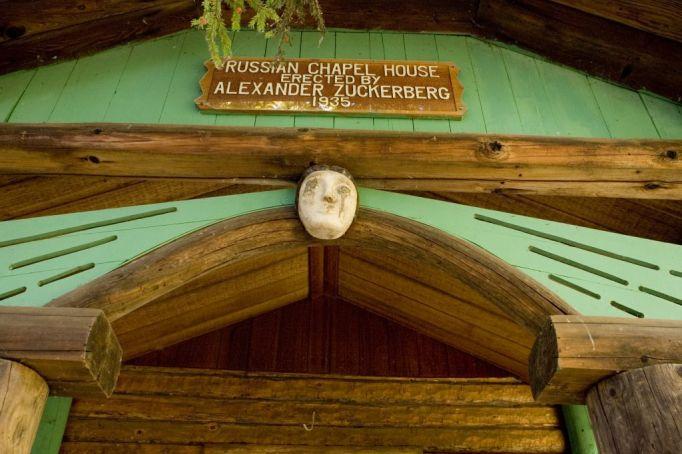 ZUCKERBERG ISLAND